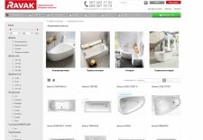 Создание интернет-магазина сантехники на базе Bitr