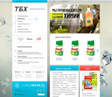ТБХ товары бытовой химии