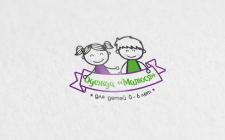 """Логотип для магазина детской одежды """"Малюся"""""""