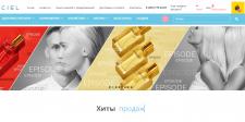 Parfumciel.ru