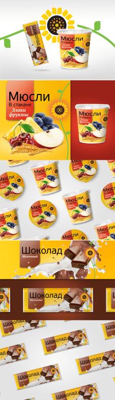 Дизайн упаковки - Шоколад и Мюсли в стакане