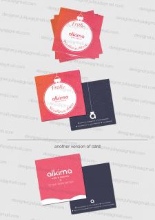 Вітальні листівки / Открытки / Greetings Cards