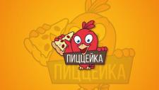 """Логотип для пиццерии """"Пиццейка"""""""