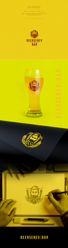 """Логотип """"Beersenev-bar"""""""