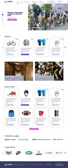 Дизайн+вёрстка главной страницы интернет магазина