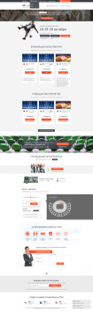 JoyFans Дизайн сайта