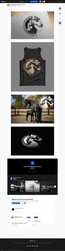 Horse Club logo by customer's sketch