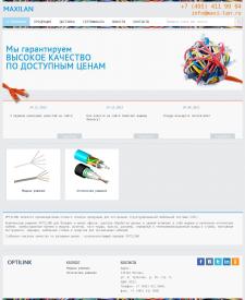 Интернет магазин на Ф.ЦМС (modx revo)