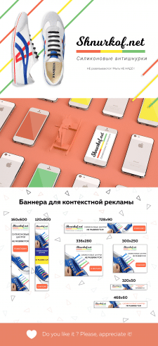 Web Banners (+ presentation)