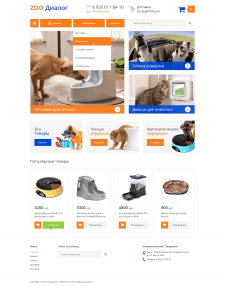 Дизайн сайта интернет магазина электроники