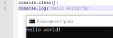 Hello world на node.js
