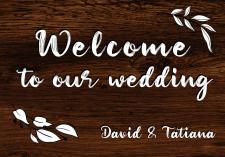 Приветственный стенд свадебный