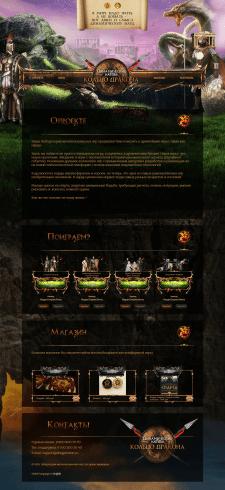 [Yii2] Игровой сайт для Нардов