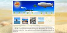 Сайт візитка тур-агенції