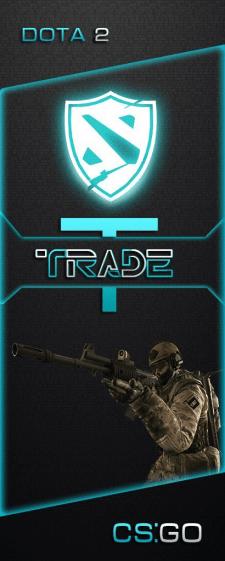 Шапка в группу Trade