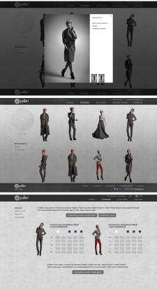 Сайт-каталог одежды
