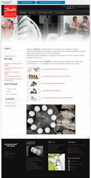 Создание сайта продукции Danfoss