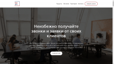 Многостраничник. Вёрстка по технологии CSS-first