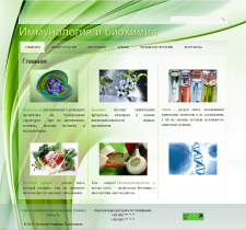 biohimik.net
