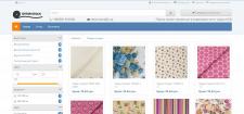 ШТОР СТОК - большой ассортимент декоративных ткане