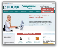 Верстка и натяжка на Wordpress
