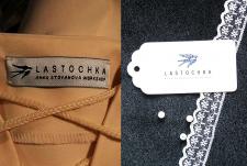 Логотип для бренда пошива одежды LASTOCHKA