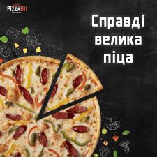 Баннер пиццерия