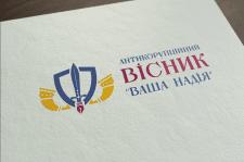 """Логотип для антикорупційного вісника """"Ваша надія"""""""