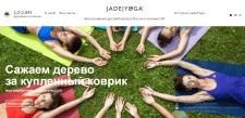 Интернет-магазин для Jade Yoga
