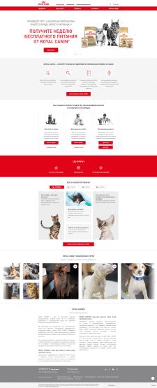 www.royal-canin.ru