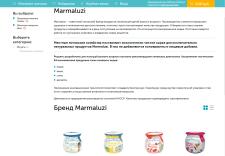 Интересные факты о бренде Marmaluzi