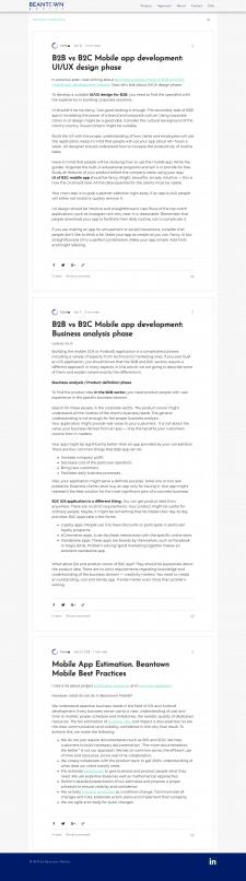 Посты в блог для BeanTown Mobile