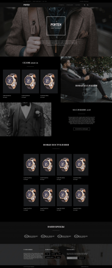 Вёрска главной страницы магазина часов