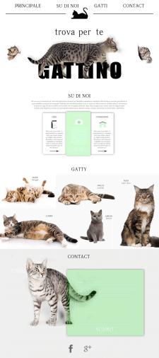 Сайт для кошачьего питомника