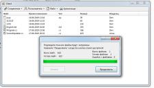 Файловый сервер на сокетах (TCP протокол) и клиент
