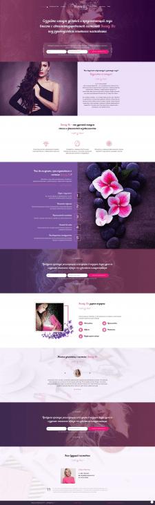 Дизайн Landing page для индустрии красоты