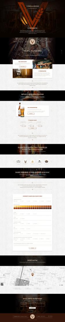 Дизайн сайта для пивоварни «Verzauberg»