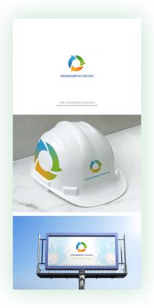 "Логотип ""Променерго-ресурс"""