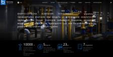 Корпоративный портал для энерго-сервисной компани