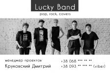 варианты дизайн визитки для группы