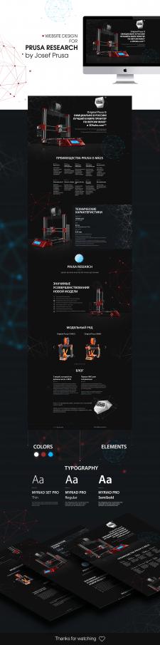 Сайт для дистрибьютора 3D принтеров PRUSA RESEARC