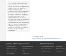 Описание категории для freelancehunt.com.ua