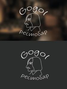 "Логотип ""Гоголь рестобар"""