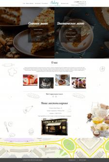Пекарня - сайт