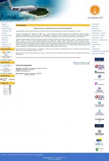 Верстка из psd дизайна сайта для Joomla 2.5 (Авиачартер-дв)