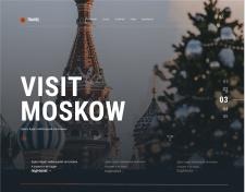 Туристический одностраничный сайт