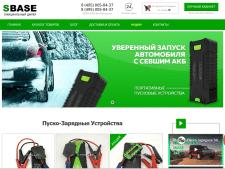 sbase-77.ru - интернет-магазин на WP