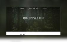 Сайт Portfolio