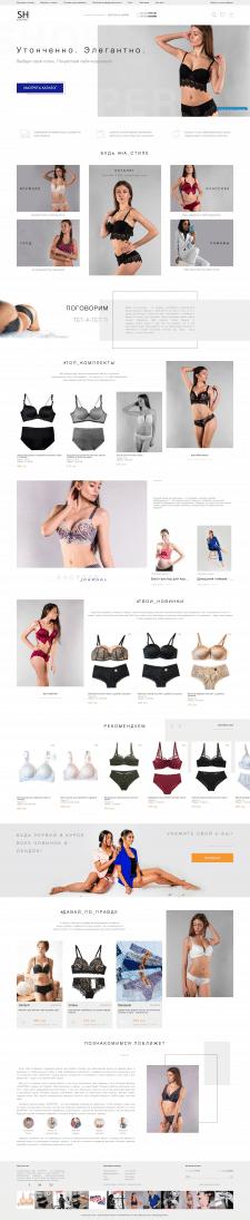 Интернет магазин shopper.net.ua