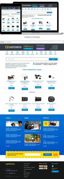 Интернет-магазин фототехники и комплектующих